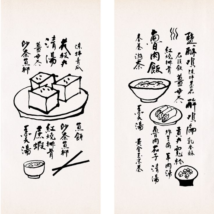 Yee Ya Noodle / Point Blank Design HK