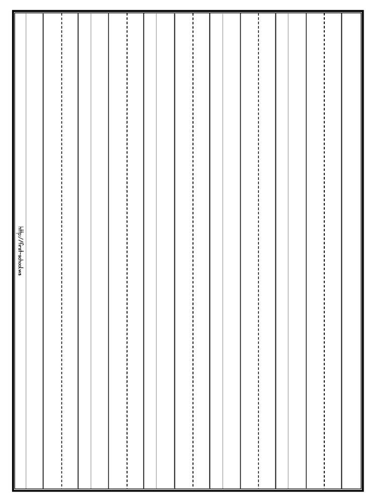 penmanship practice lines