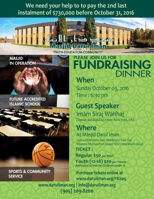 Home – Islamic Society of Markham – Jam e Masjid Markham #timeshare #donations http://donate.nef2.com/home-islamic-society-of-markham-jam-e-masjid-markham-timeshare-donations/  #islamic charities # Fundraising Dinner on Sunday 9th October 2016 to pay off the 2nd Last Installment for the Building Due October 2016 – Help Make this House of Allah Debt Free – Chief Guest – Imam Siraj Wahaaj The Islamic Society of Markham, by the Grace of Allah SWT, completed construction of the First Masjid in…