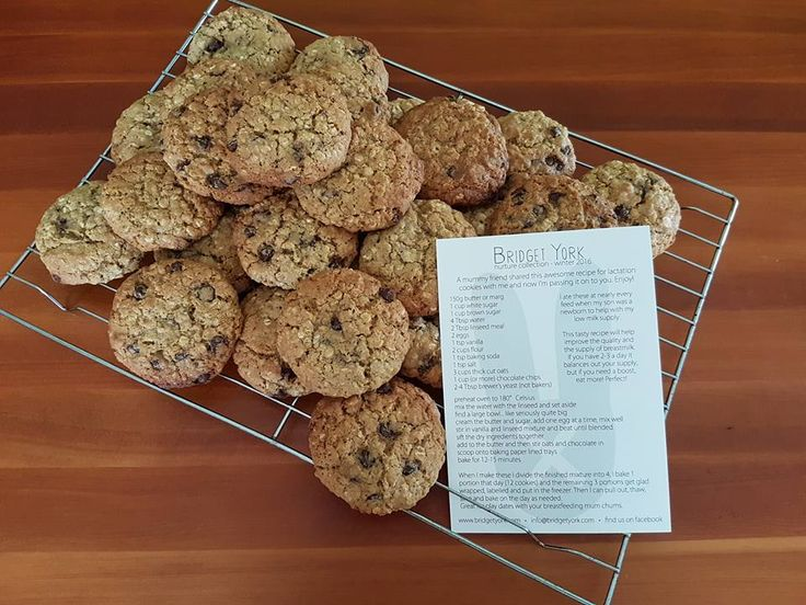Best lactation cookies ever! Great at boosting your milk supply. These are a breastfeeding must have on hand. ALWAYS x www.bridgetyork.com 100% merino clothing for babies and breastfeeding mothers