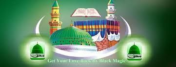 How to contact world's famous black magic spells  +91-9001491218 molvi ji in americaLOVE SPELLS,LOVE PRIEST,LOVE MARRIAGE SPECIALIST molvi ji