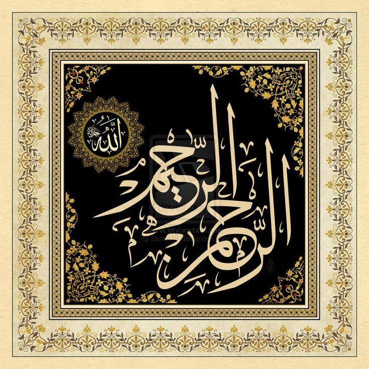 الرحمن الرحيم HATT ŞABLONLARI Tablolar, Islami sanat