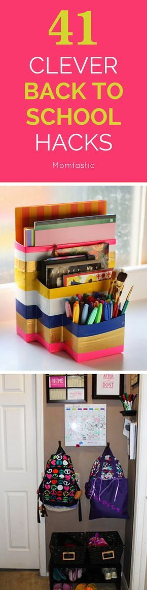 I've been scouring all of my resources in search of any tricks and tips that other moms can share about making the back to school transition smooth for everyone. Check out some of the smartest back to school hacks out there to make the transition easier on both you and your kids.