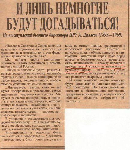 @TaniaTania2007 @Konstantin3107 @evgeniy283 Они и в РФ работали и продолжают.