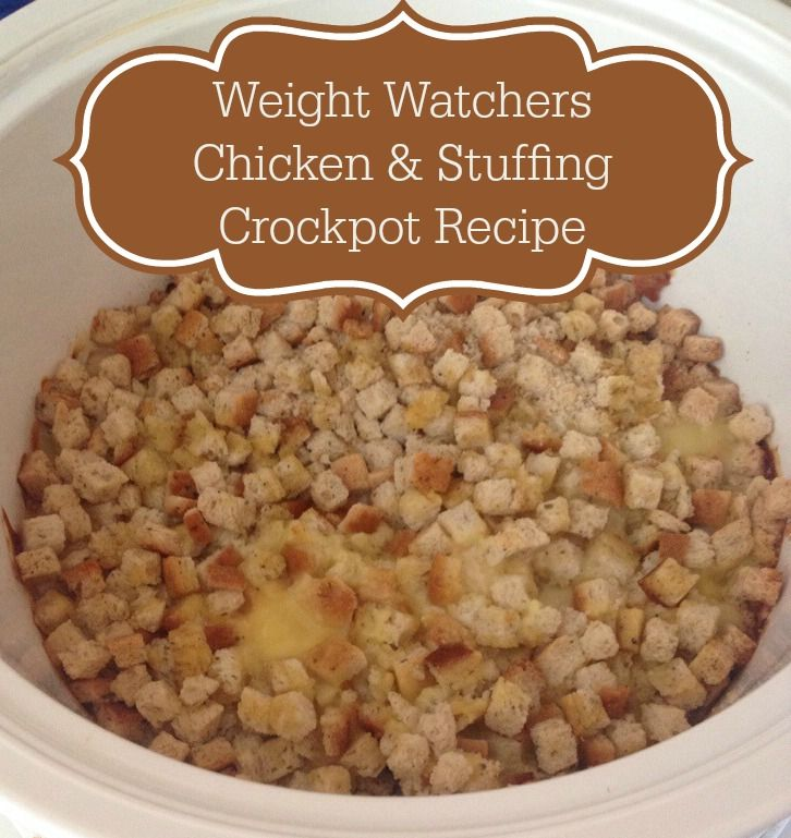 I got this excellent, super easy Weight Watchers Chicken and Stuffing crockpot recipe from my mom.We actually had this last Christmas Eve instead of doingwhole Christmas meal. It was less work f...