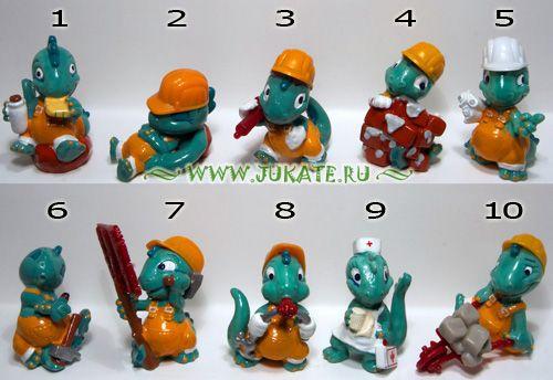 1995 Dinos