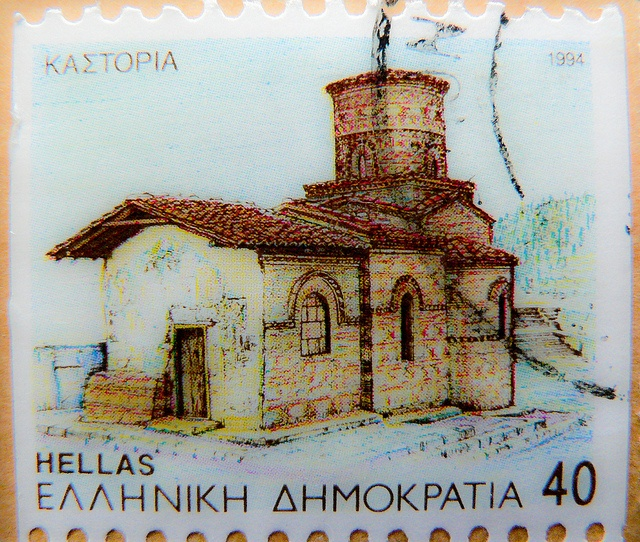stamp Hellas Greece 40 drachme via Flickr
