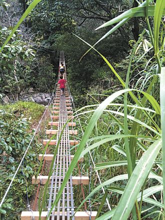 Swinging Bridges aka Waihe'e Valley Trail, Maui, Hawaii