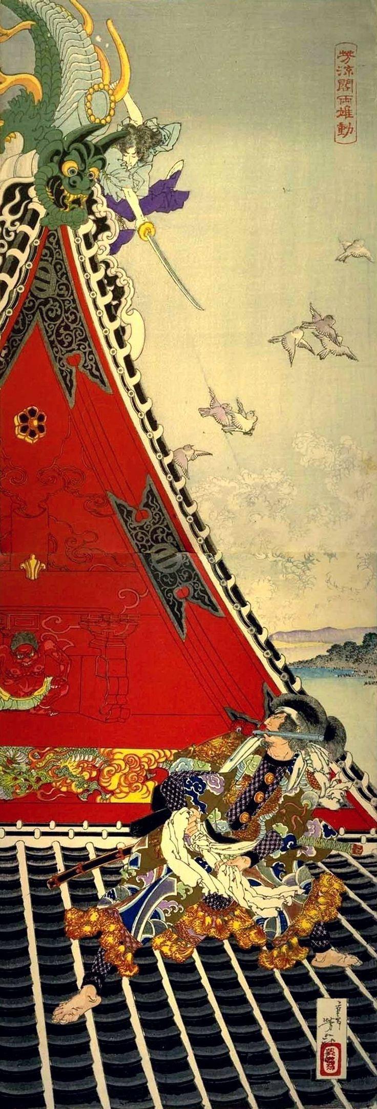 need this print:Tsukioka Yoshitoshi, Two Heroes in Battle at Horyūkakū, 1885