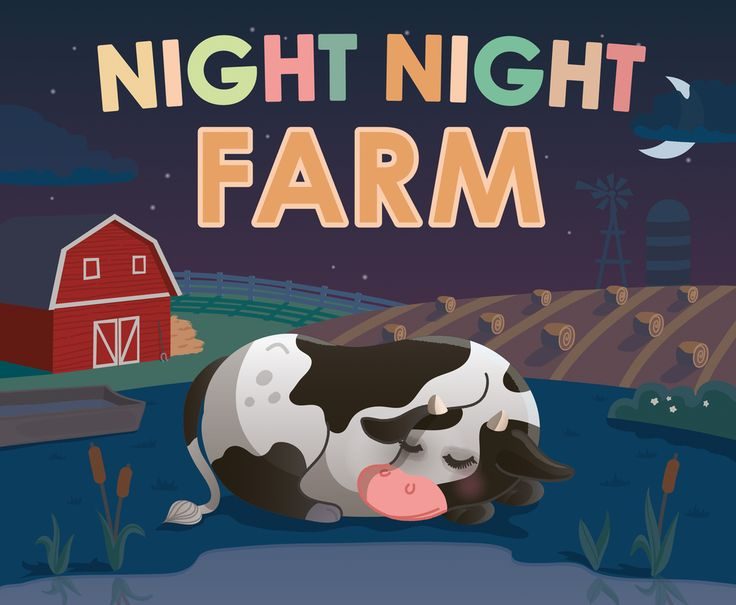 Night Night Farm Cover by Kitt Byrne  #illustration #childrens #childrensillustration #barn #barnyard #yard #stable #farm #farmyard #field #fields #harvest #haybales #pond #goodnight #sleeping #sleepy #bedtime #bedtimebook #books #childrensbook #childrensbooks #cow #calf #hay #cute #vector #sunset #evening #autumn #fall
