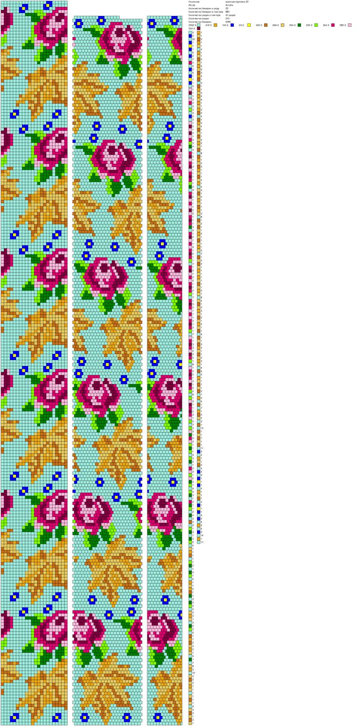 f57066a6f156d920b0feb4be92639afe.jpg (2133×4331)