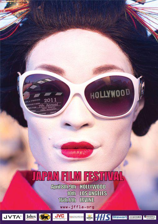 A shame we don't have one in Central Florida ~ Japan Film Festival Los Angeles 2011