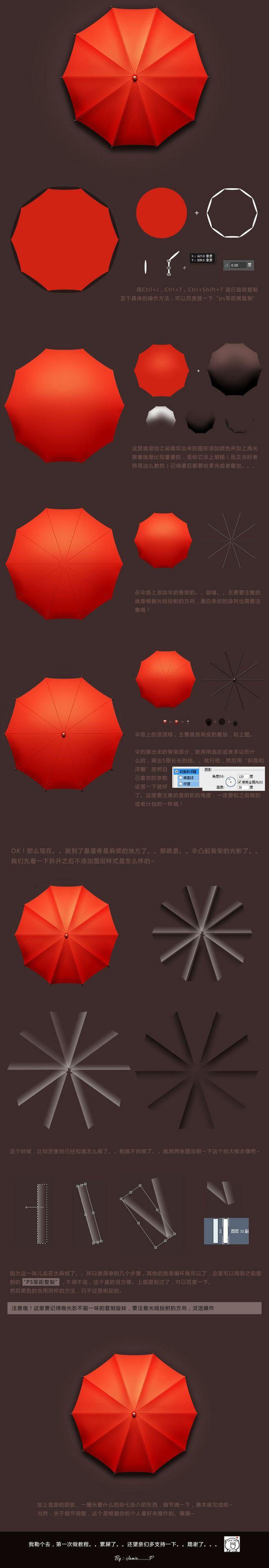 【进阶预热】GUI图标练习 帕尔特.3【...