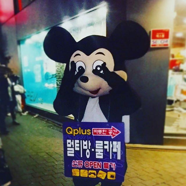 #lcc女子旅  #海外 #旅行 #海外旅行 #旅行欲 #photogenic #genic #genic_mag #旅好きな人と繋がりたい #lovetrip #trip #travel #travelgram #instatravel  #korea #韓国 #明洞 #深夜0時過ぎ #mickey #ミッキー #韓国のディズニー じゃない #koreanmickey  _ 今日のBGMはディズニーメドレー🐭🎡♩✨ 天気いいだけで気分もよくなる #ハッピー野郎 👯💓 by 125yun. 旅好きな人と繋がりたい #travelgram #trip #海外 #ミッキー #海外旅行 #lcc女子旅 #travel #korea #genic_mag #koreanmickey #genic #韓国 #ハッピー野郎 #旅行 #lovetrip #旅行欲 #明洞 #韓国のディズニー #instatravel #深夜0時過ぎ #photogenic #mickey #eventprofs #meetingprofs #popular #trending #events…