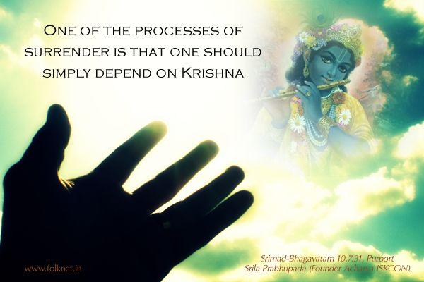 Srimad Bhagavatam 10.7.31.