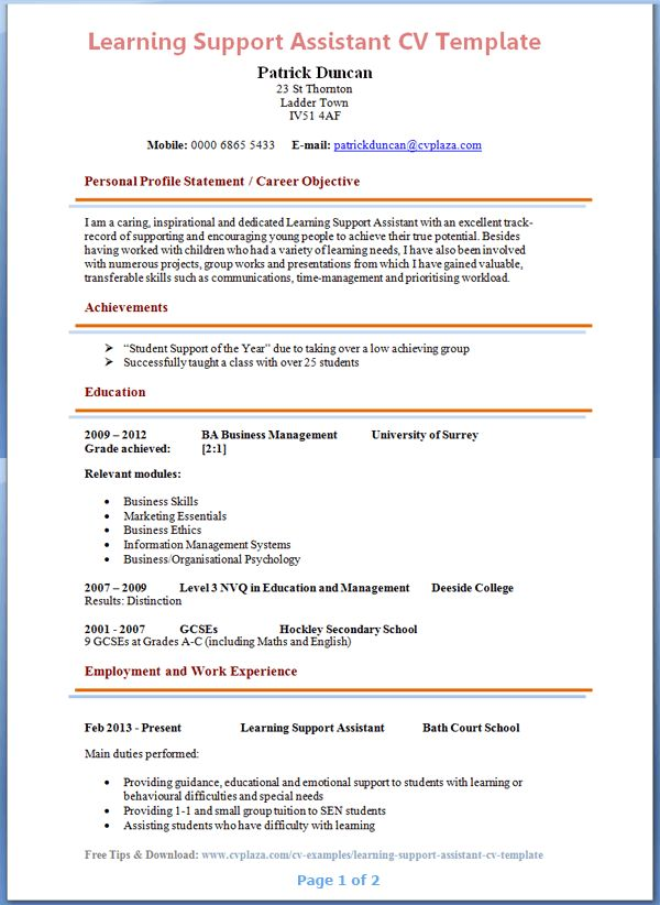 wwwcvplaza cv-example learning-support-assistant-cv-template - resume for teacher assistant