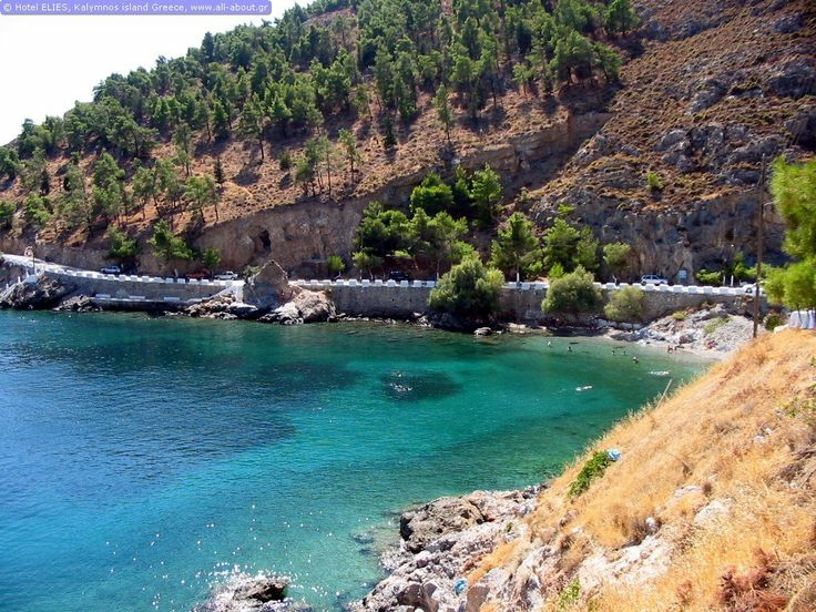 Kalymnos Island. A beach named ''the Bridge''