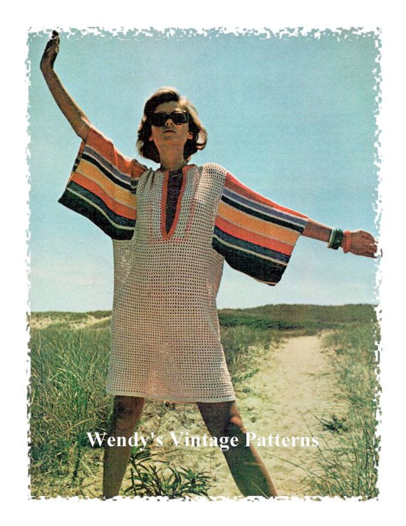 Vintage 1970's Crochet Pattern pdf  to make a Kaftan Tunic Beach Cover-up  in 3 UK Sizes 8 to 16