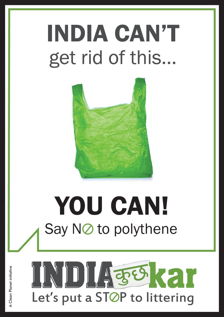say no to polythene essay The fundamentals of essay on harmful effects of polythene bags, sample lyric essay mar 16, 2014 plastic bags are one of free essays on say no to plastic.