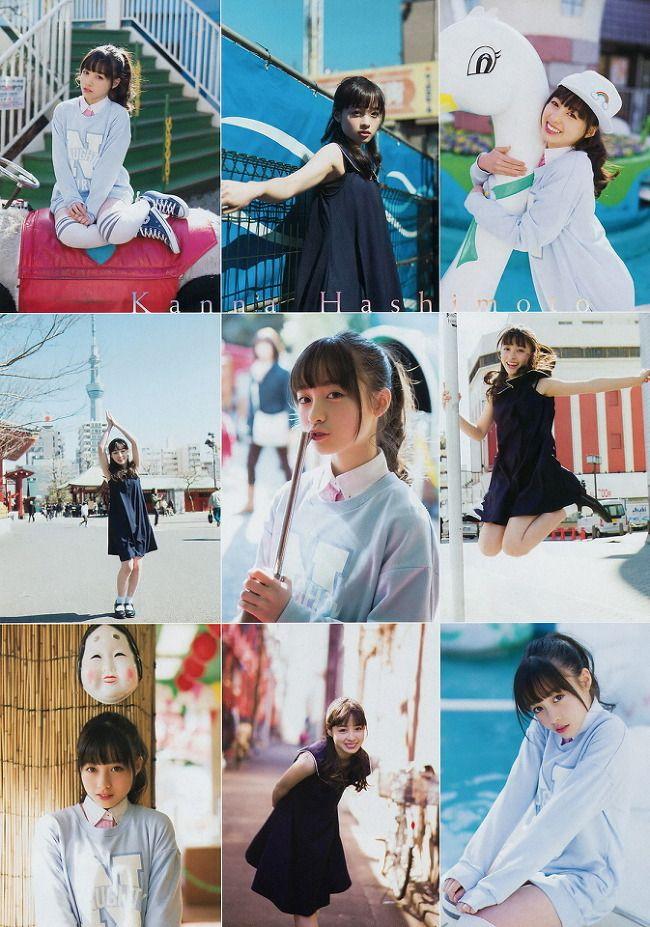 카멜이야기 :: [Young Magazine] 2014 No.20 하시모토 칸나 橋本環奈