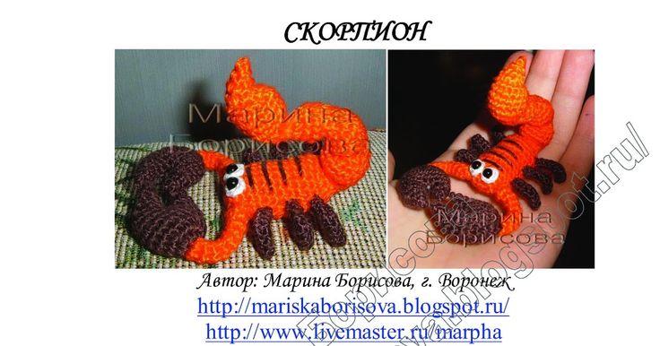 Описание составлено давно))) вставила побольше фото... приятного вязания!
