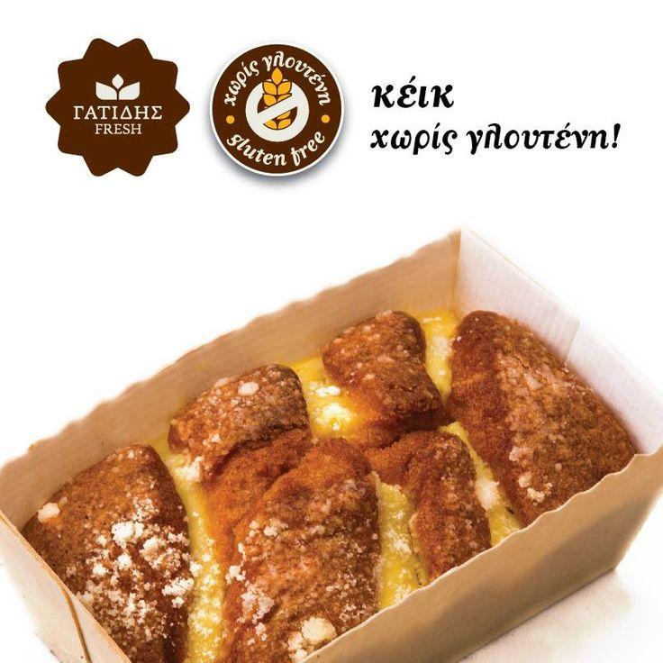 Κέικς χωρίς γλουτένη! και καλοκαιρινή χαλάρωση Δροσερές γλυκιές γεύσεις και άρωμα από φρέσκα φρούτα.  Καλοκαιρινές στιγμές χωρίς γλουτένη, με ποιότητα Γατίδης Fresh και την έγκριση του ΕΟΦ. #χωρίςγλουτένη #gluttenfree #κεικ #cake #sweet #dessert #γλυκό #gatidis #gatidisfresh #γατίδης