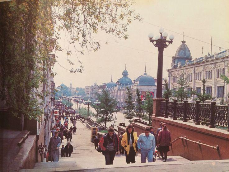 Любинский проспект.  Омск. Конец 80хх