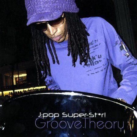 Waikiki Groove Theory