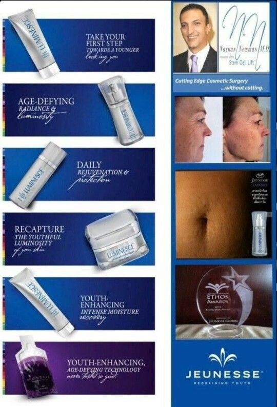 Jeunesse Global - LUMINESCE & Reserve - rejuvenating skin care products. For more information contact Andrew Smyth at andysmyth.jeunesseglobal.com