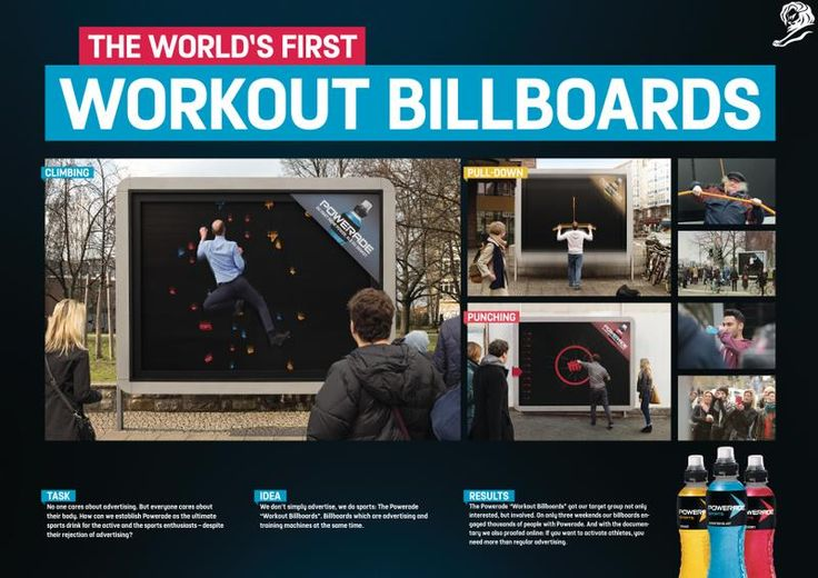 Workout Billboards Coca-cola Ogilvy Germany BRONZE CANNES LIONS  PROMO AND ACTIVATION