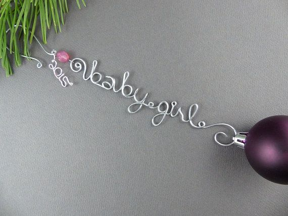 Babys First Christmas Ornament - Personalized Christmas Ornament Hanger - Handmade Wire Ornament Decoration