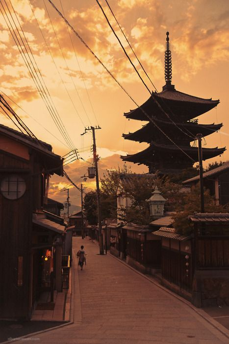 dusk: Going Home, Sunset, Beautiful Place, Places, Travel, Photo, Kyoto Japan, Japan
