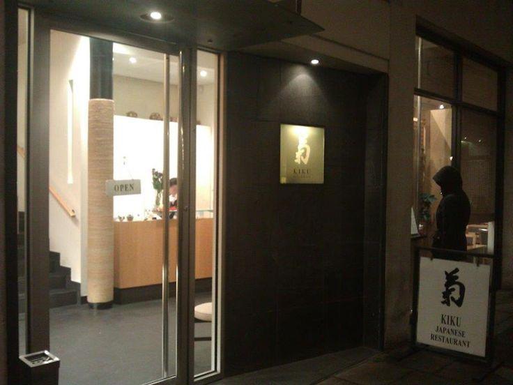 Fiyatı ve servis kalitesi ile karşılaştırdığımızda Londra'daki en iyi Sushi ve Japon mutfağı sunan restoranlardan biri olduğunu rahatlıkla söyleyebiliriz... Daha fazla bilgi ve fotoğraf için; http://www.geziyorum.net/kiku/