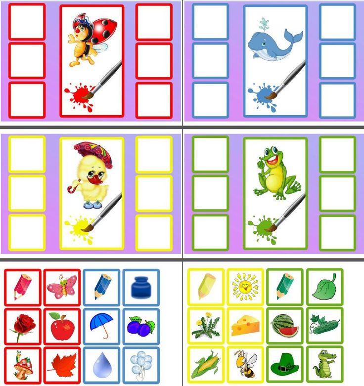 Clasifica las imágenes por colores