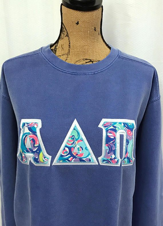 Lilly Pulitzer GREEK LETTER Appliqué   ANY letters   Comfort