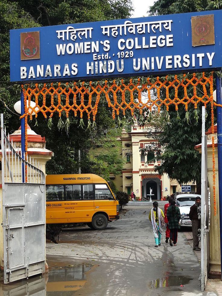 Female students and professors speak out against violence on campus—but face huge obstacles. Last month, thecampus and area outside the Banaras Hindu Universityerupted again, in what has now become a pattern of a repressive Modi-led regime. Such universities, governed by central government statute, have been at the receiving end of unprofessional appointments and a retrogressive education policy that is cutting back on affirmative action and scholarships for students from deprived…