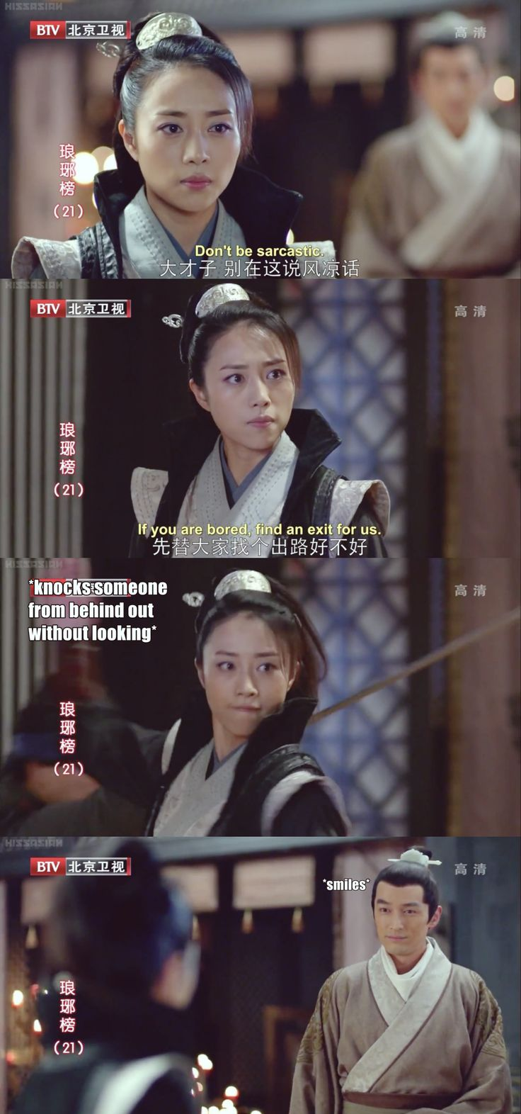 Watching Nirvan In Fire ep.21 haha I sensed not a small amount of chemistry between them in this scene XP even wished they'd be a love triangle with Ni Huang > < But they could really become a dream team imo. Like Seung Nyang and Tal Tal :D  [3.1.16 / So 18:00]