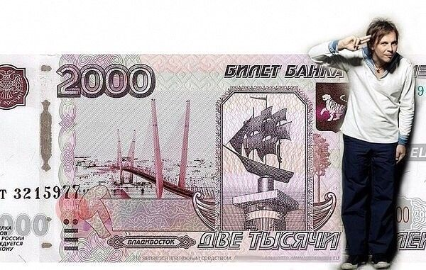 Владивосток-таки выбрали для новой купюры в 2000 рублей