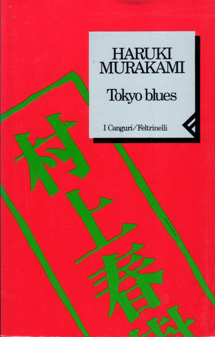 """Tokyo blues norwegian wood -  Haruki Murakami  """"Trascorsi la primavera dei miei diciott'anni sentendo dentro di me quel grumo d'aria. Però allo stesso tempo mi sforzavo di non prenderlo troppo sul serio, perché intuivo vagamente che prendere le cose sul serio non sempre significa avvicinarsi alla verità. Continuavo a muovermi in quell'angosciosa antitesi, in un infinito circolo vizioso. A pensarci adesso furono davvero dei giorni strani. Nel pieno della vita tutto ruotava attorno alla…"""