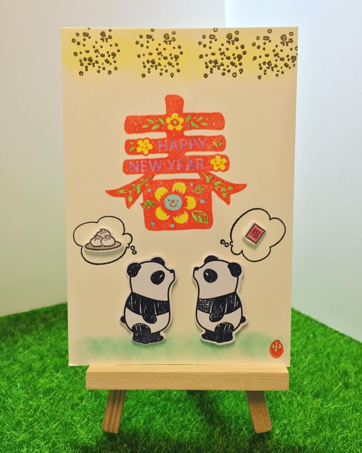 Greeting card to celebrate the year of the monkey. The beautiful word means spring. Hope you like the sense of humor~ #cardmaking #賀年卡 #yearofmonkey2016 #mamaelephant #kodomonokao handmade by Jodie Hui~Feb 2016~