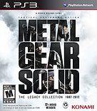 Metal Gear Solid Cerberus Games