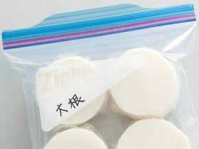 生と同じ感覚で使える!大根の冷凍保存 by 旭化成ホームプロダクツ [クックパッド] 簡単おいしいみんなのレシピが254万品