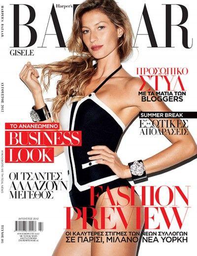 Harper's Bazaar Greece August 2012: Gisele Bundchen by Terry Richardson: Harpers Bazaar, Magazines Style, Magazines Covers