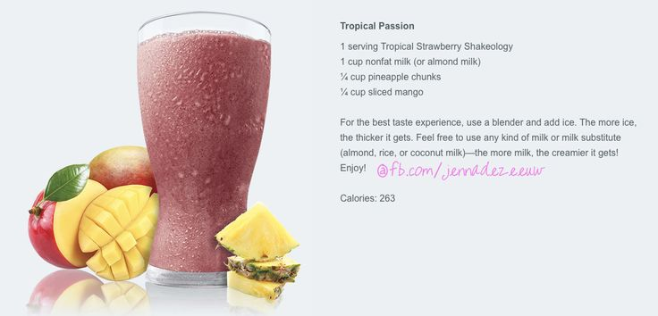 Yummy {healthy} Tropical Shake!!  So yummy!  Great if you aren't getting all of your fruits and veggies in everyday, if you are lacking energy, have constant bloating, would like help losing weight or need help in the bathroom area! Check out more info at shakeology.com/jennadezeeuw or contact me at fb.com/jennadezeeuw :)
