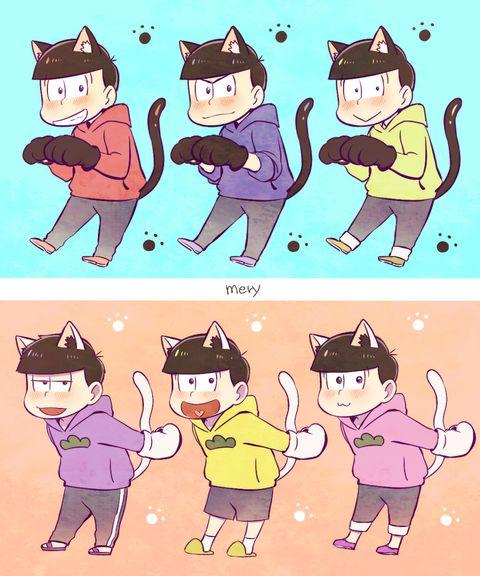 「松ログ」/「mery」の漫画 [pixiv]