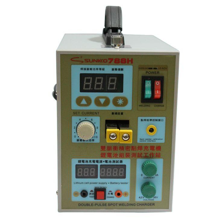 Free Shipping 2pcs LED Pulse Battery Spot Welder 788H Welding Machine Micro-computer 18650 Battery