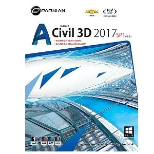 New avid studio hd v15 software