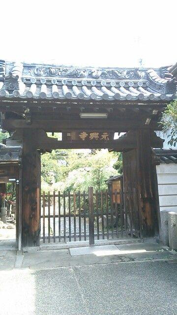gate of gangoji temple