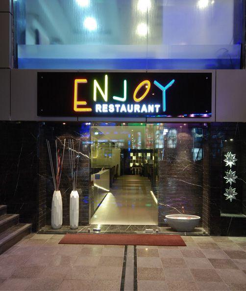ENJOY restaurant entrance- Piplod, Surat