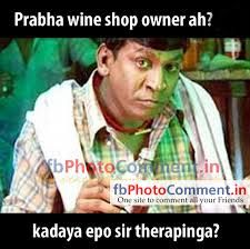 vadivelu comedy pictures with comments க்கான பட முடிவு